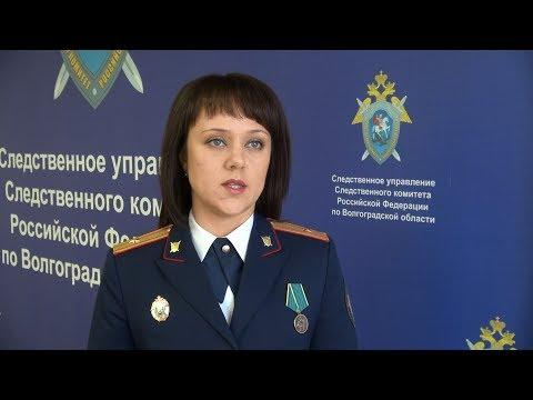 В СУ СКР прокомментировали смерть 11-месячного ребенка в Суровикино