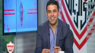 الزمالك اليوم | خالد الغندور يطمئن المصريين علي حالة محمد صلاح بعد خروجه مصابا في مباراة نيوكاسل
