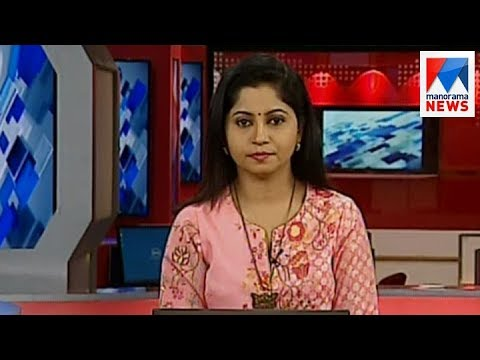 പ്രഭാത വാർത്ത   8 A M News   News Anchor - Veena Prasad   September 21, 2017    Manorama News