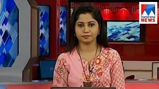 പ്രഭാത വാർത്ത | 8 A M News | News Anchor - Veena Prasad | September 21, 2017  | Manorama News