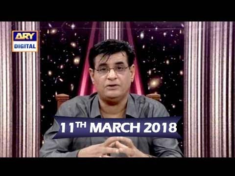 Sitaroon Ki Baat Humayun Ke Saath - 11th March 2018 - ARY Digital