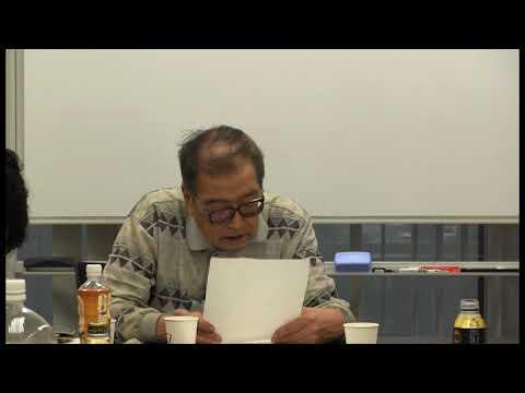関曠野講演:日本および日本人について-日本の文明とその歴史を再考する