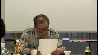 Download lagu 関曠野講演 日本および日本人について 日本の文明とその歴史を再考する MP3