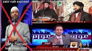 dr zakir naik peace tv ghustakh e rassul by dr ashraf jalali and mufti hanif qureshi news video