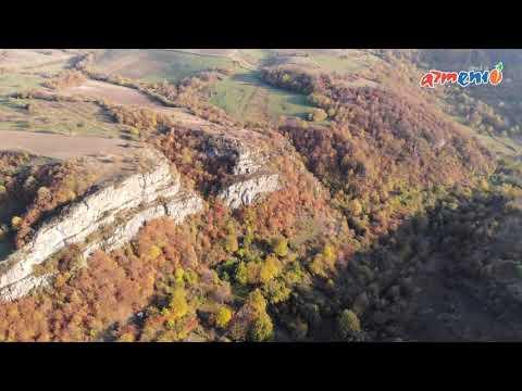 Tavush Region, Armenia. Тавушская область в Армении. Տավուշ