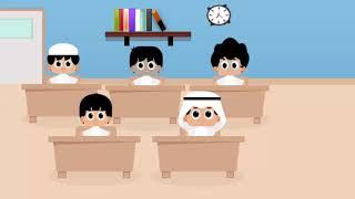 تعليم سورة قريش للأطفال | (Quran For kids : Learn Surah Quraysh ( Repeated