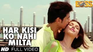 Boss: Har Kisi Ko Nahi Milta Yahan Pyaar Zindagi Mein Full Song | Shiv Pandit, Aditi Rao Hydari