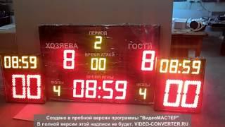Спортивное табло(, 2013-09-09T13:49:56.000Z)