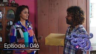 Pini | Episode 46 - (2017-10-24) | ITN Thumbnail
