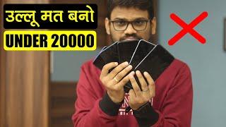 TOP 5 Best Phones Under 20000 in DECEMBER 2020 l Dont Buy Wrong Phones