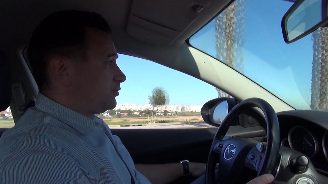 Аренда авто в Израиле Отзыв