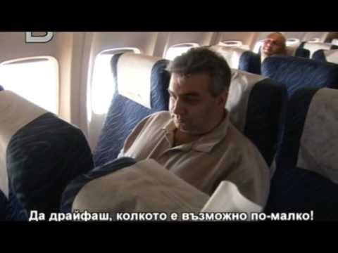 Slavi Trifonov - Na put za Torontoиз YouTube · Длительность: 2 мин45 с