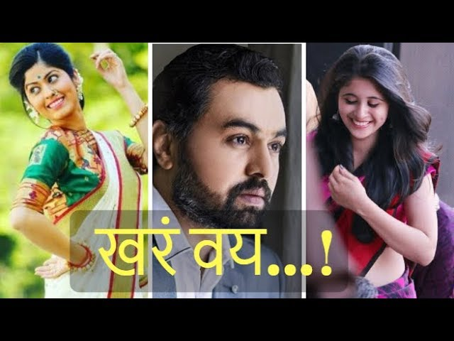 ???? ????? ?? ???? ?????????? ??? ?? | Real age of  Tula Pahate re Cast