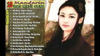 Video 15 Songs Featured Mandarin - Mandarin Top Hits Song 国语热门歌曲 download MP3, 3GP, MP4, WEBM, AVI, FLV Maret 2018
