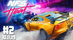 NEED FOR SPEED HEAT Stream Lets Play #2 | Stream vom 10.11.19