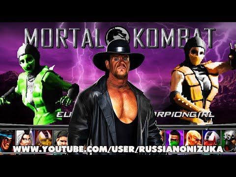 Undertaker in Mortal