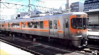 帰りに名古屋駅に寄り道。 セントラルライナーやワイドビュー他。