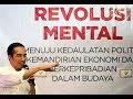 Hadiah Untuk Bangsa (Terpuruknya Sinetron Indonesia Part 1)