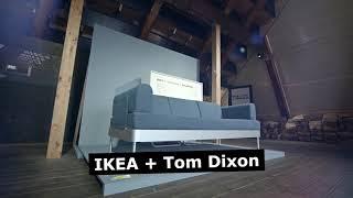 IKEA- La livet ditt innrede stua- Møt IKEA på SALT