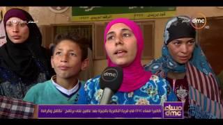 مساء dmc - كاميرا مساء dmc في قرية الناصرية بالجيزة بعد عامين على برنامج