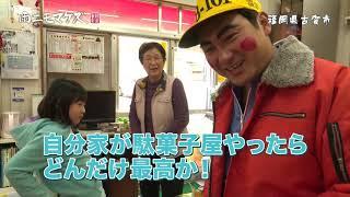 【雨ニモマケズ、】古賀市3月3日OA #59