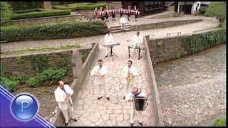 KANARITE - TRAGNALA E BYALA NEDA / Канарите - Тръгнала е бяла Неда, 2006