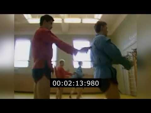Самбо в высшей школе КГБ СССР 1990 год