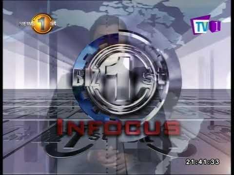 Biz 1st Infocus TV 1 09th January 2018