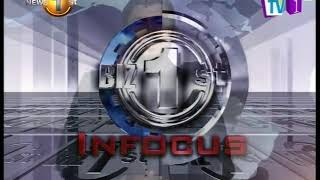 Biz 1st Infocus TV 1 09th January 2018 Thumbnail