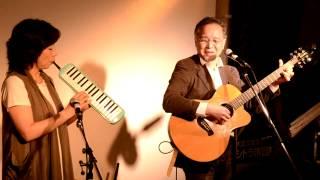 森田貢さんの歌声「少年時代」 2011年ウシトラ旅団とともに福島に行き避...