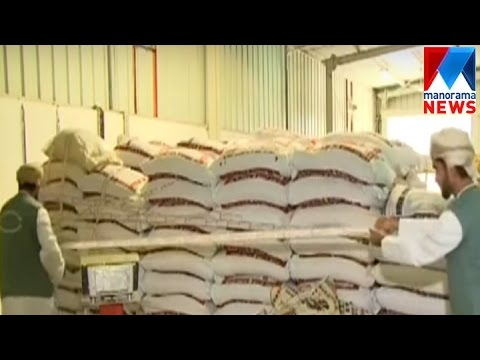 Muscat municipality with strict action against hotels violated food safety laws | Manorama News