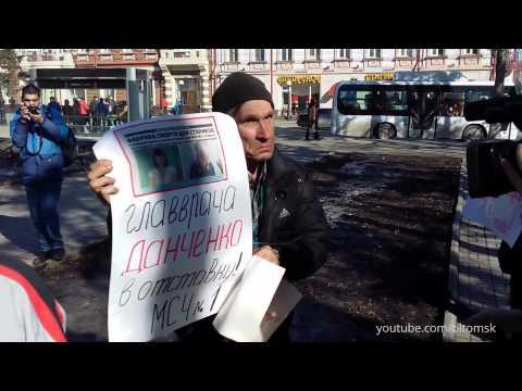 Провокаторы срывают пикет За достойную медицину!