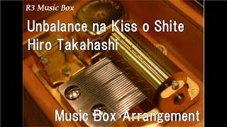 """Unbalance na Kiss o Shite/Hiro Takahashi [Music Box] (Anime """"Yu Yu Hakusho"""" ED)"""