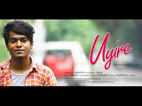 UYIRE TAMIL ALBUM SONG LYRICS