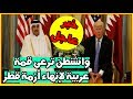 مقاطع جديدة لاستهداف مدينة ينبع السعودية