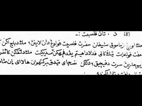 Hizbul kaf 40 @ Doa kaf 40