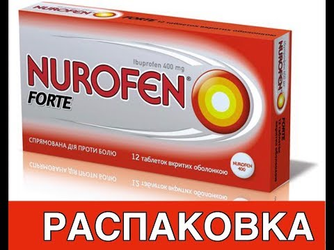 НУРОФЕН ФОРТЕ В ТАБЛЕТКАХ