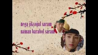 (rom lyrics) THE ONE AND ONLY YOU by kim soo hyun