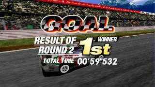 Sega Touring Car Championship (Arcade) Supra