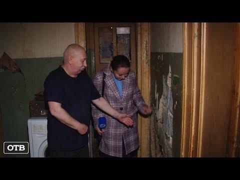 Жителей Арамиля начали переселять из ветхого жилья в новые квартиры