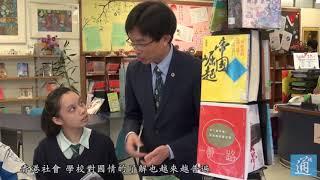 Publication Date: 2018-03-23   Video Title: 香港升旗隊總會總監許振隆:將國歌教育擴展到國史教育公民教育十