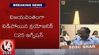 ISRO Chairman K Sivan Speech After Successful Launch Of GSAT-29 Satellite | Sriharikota | V6 News
