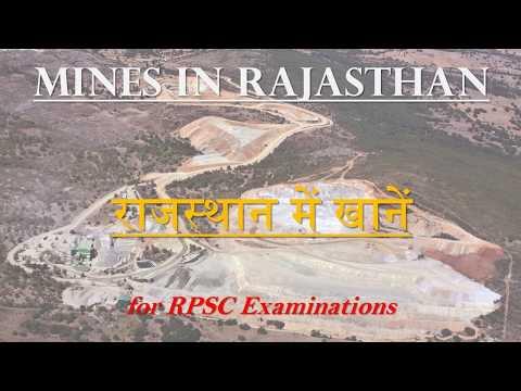 Mines In Rajasthan V (राजस्थान की खानें V) (Economy Of Rajasthan - RAS 2017)