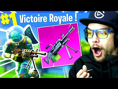 "TOP 1 / NOUVELLE ARME ""LMG"" FORTNITE: Battle Royale !!"