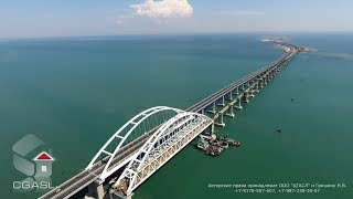 Аэросъемка строительства Крымского моста через Керченский пролив (Керчь, 2018)
