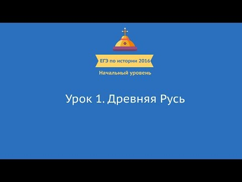 видеоурок подготовка огэ математике 2016
