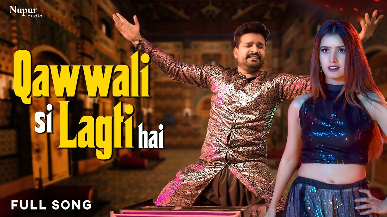 #Ritesh Pandey - Qawwali Si Lagti Hai (Full Song)   New Bhojpuri Song 2021  Bhojpuri Video Song 2021