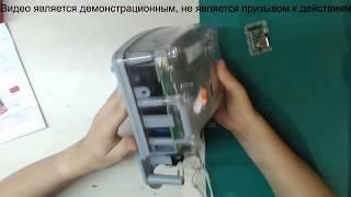 Как остановить счетчик  NiK 2303
