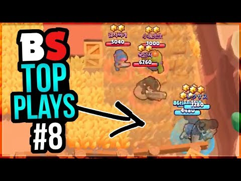 Best Plays & Moments In Brawl Stars History | BS Top Play Review #8