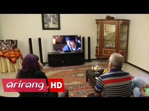 Arirang Special _ The K-Wave Bloom in Persia _ Korea media contents wave in Iran